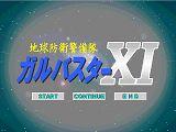 http://mao.sub.jp/game/game/gb11_cm01.jpg