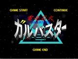http://mao.sub.jp/game/game/gb_bgd02.jpg