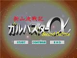 http://mao.sub.jp/game/game/gba2_img02.jpg