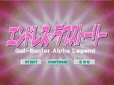 http://mao.sub.jp/game/game/gbe_img01.jpg