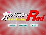 http://mao.sub.jp/game/game/gbm_img01.jpg