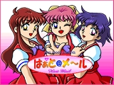http://mao.sub.jp/game/game/hm_bgd02.jpg