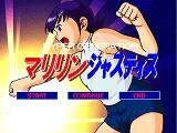 http://mao.sub.jp/game/game/hmj_img02.jpg