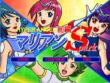 http://mao.sub.jp/game/game/hms_img01.jpg
