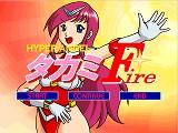 http://mao.sub.jp/game/game/htf_img01.jpg