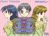 http://mao.sub.jp/game/game/hv_bgd02.jpg