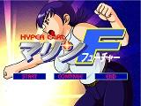http://mao.sub.jp/game/game/mf_img02.jpg