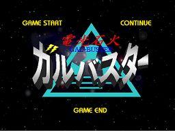 http://mao.sub.jp/game/gb/gb_bgd01.jpg