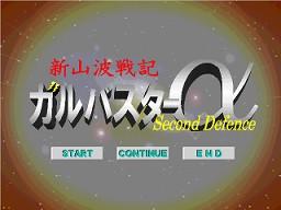 http://mao.sub.jp/game/gba/gba2_img01.jpg