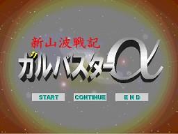 http://mao.sub.jp/game/gba/gba_cm02.jpg