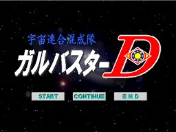 http://mao.sub.jp/game/gba/gbd_img02.jpg