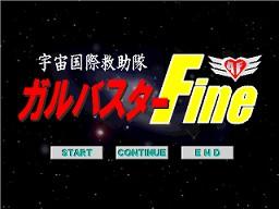 http://mao.sub.jp/game/gba/gbf_img02.jpg