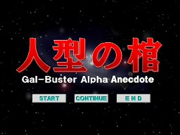 http://mao.sub.jp/game/gba/gbm_img02.jpg