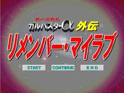 http://mao.sub.jp/game/gba/gbrm_img02.jpg