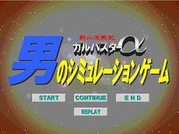 http://mao.sub.jp/game/gba/gbsml_cm02.jpg