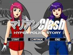 http://mao.sub.jp/game/hmc/hmc_img02.jpg