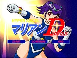 http://mao.sub.jp/game/hmd/hmd_img01.jpg