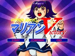 http://mao.sub.jp/game/hmd/hmv_img02.jpg