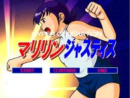http://mao.sub.jp/game/hmj/hmj_img01.jpg