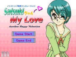 http://mao.sub.jp/game/sml/sml_bgd01.jpg