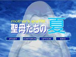 http://mao.sub.jp/game/sn/sn_img01.jpg