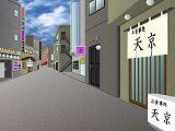 http://mao.sub.jp/sm_soto/neon_s.jpg