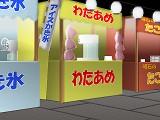 http://mao.sub.jp/sm_toku/matsuri_s.jpg