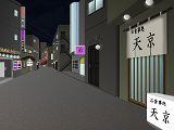 http://mao.sub.jp/sm_yoru/neon_y_s.jpg